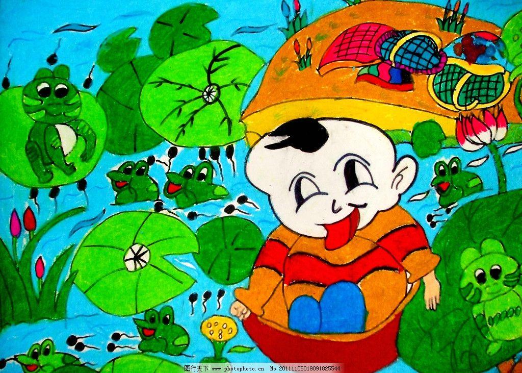 春水青蛙 美术 绘画 儿童画
