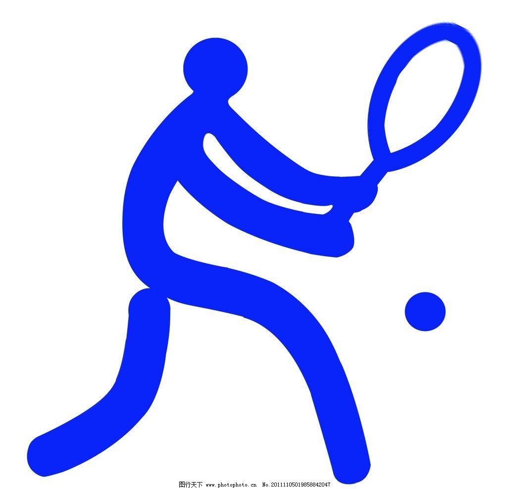 海德网球logo