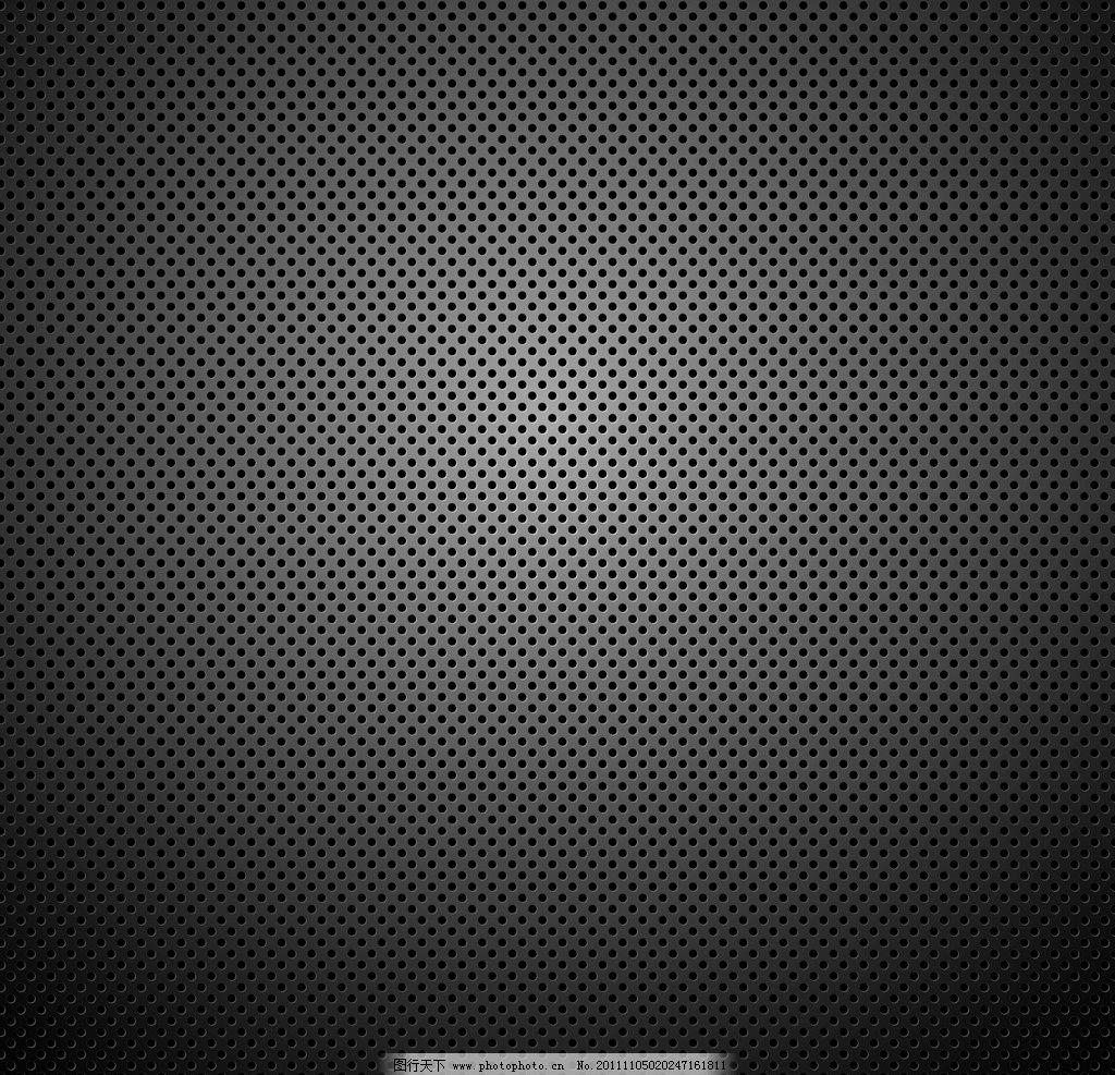 金属网 黑色 蜂窝 背景底纹 底纹边框 设计 300dpi jpg