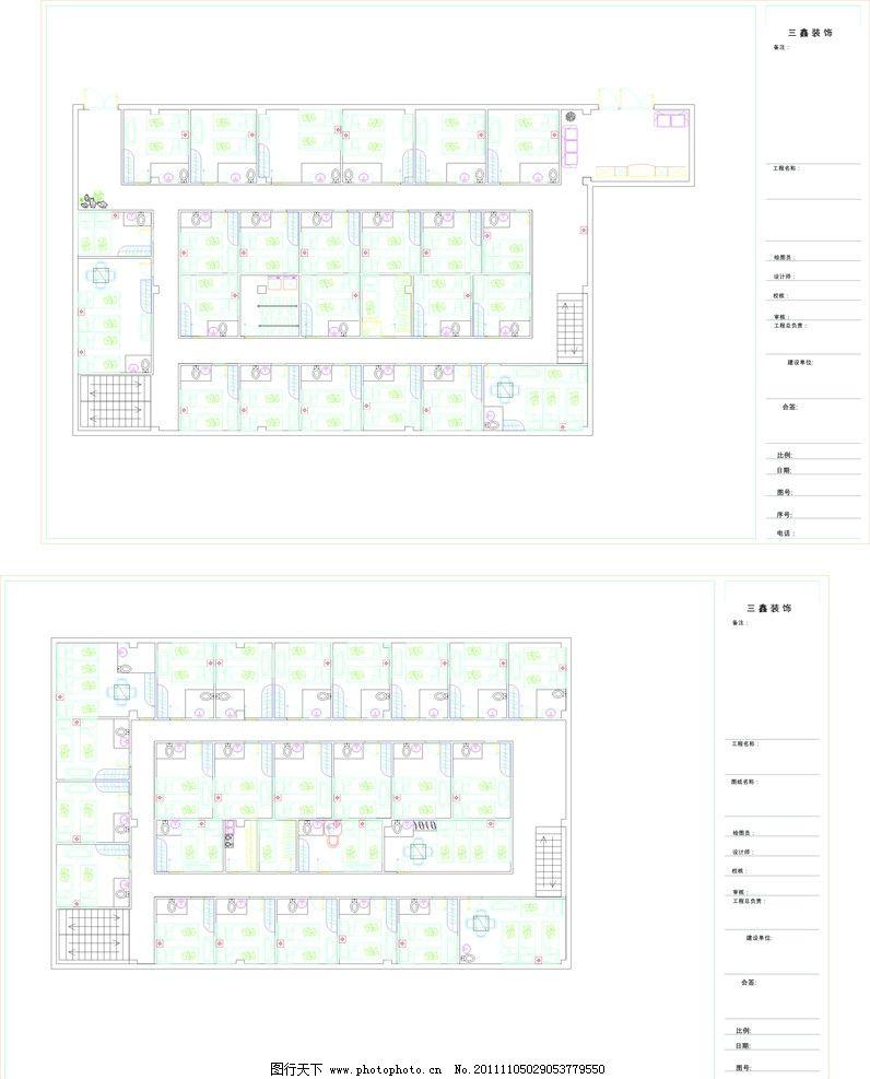 宾馆 平面图 cad 模型 其他 cad设计图 源文件 dwg