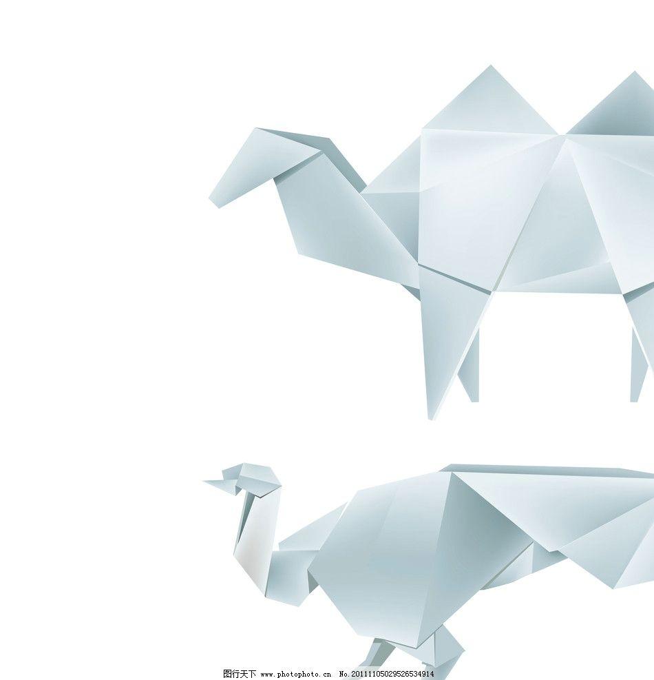 动物轮廓折纸图片