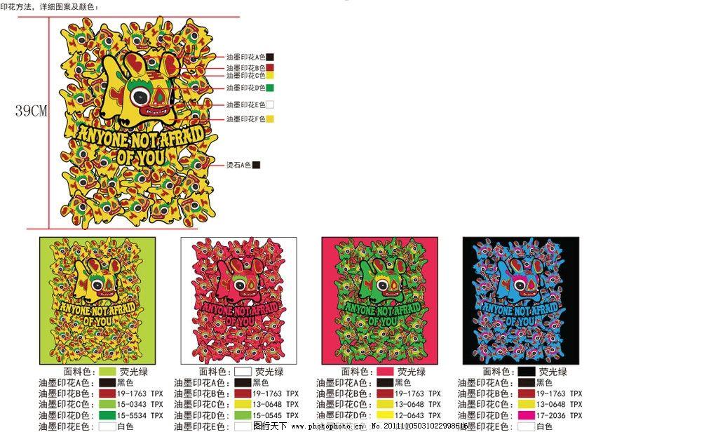 小狮子 q版 印花图案 t恤 可爱 ai 胸花 其他设计 广告设计 矢量