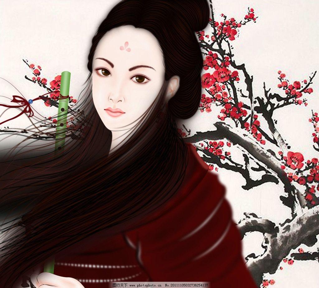 鼠绘古装美女 古装人物 古装美女 笛子 美女 鼠绘人物 人物 psd分层