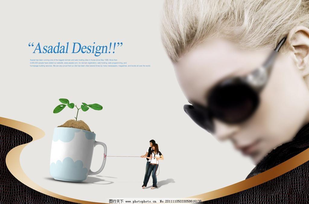 时尚创意海报模板下载图片