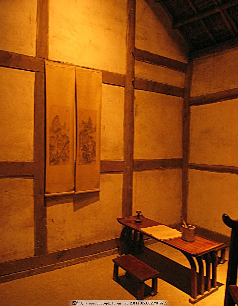 中国古代书房诗人杜甫旧居图片