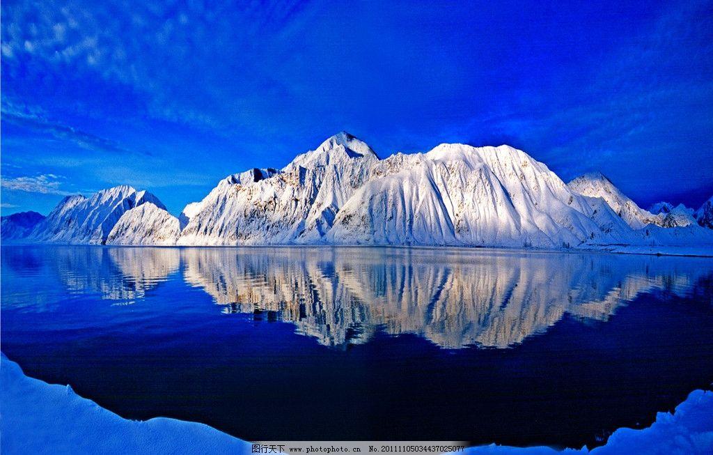 雪山湖泊 雪山 湖泊 蓝天 山水风景 自然景观 摄影 250dpi jpg