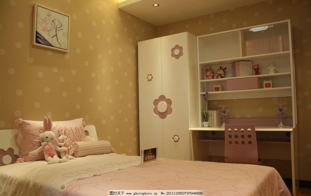 漂亮房间 样板房 装修 室内装潢 吊灯 家居 家具 桌椅 房间 生活空间
