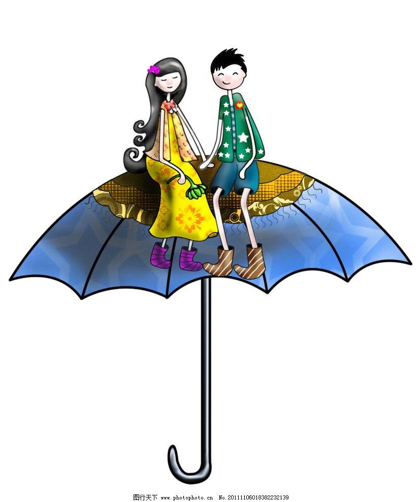 爱情漫画 爱情 漫画 雨伞 情侣 动漫人物 动漫动画 设计 350dpi jpg