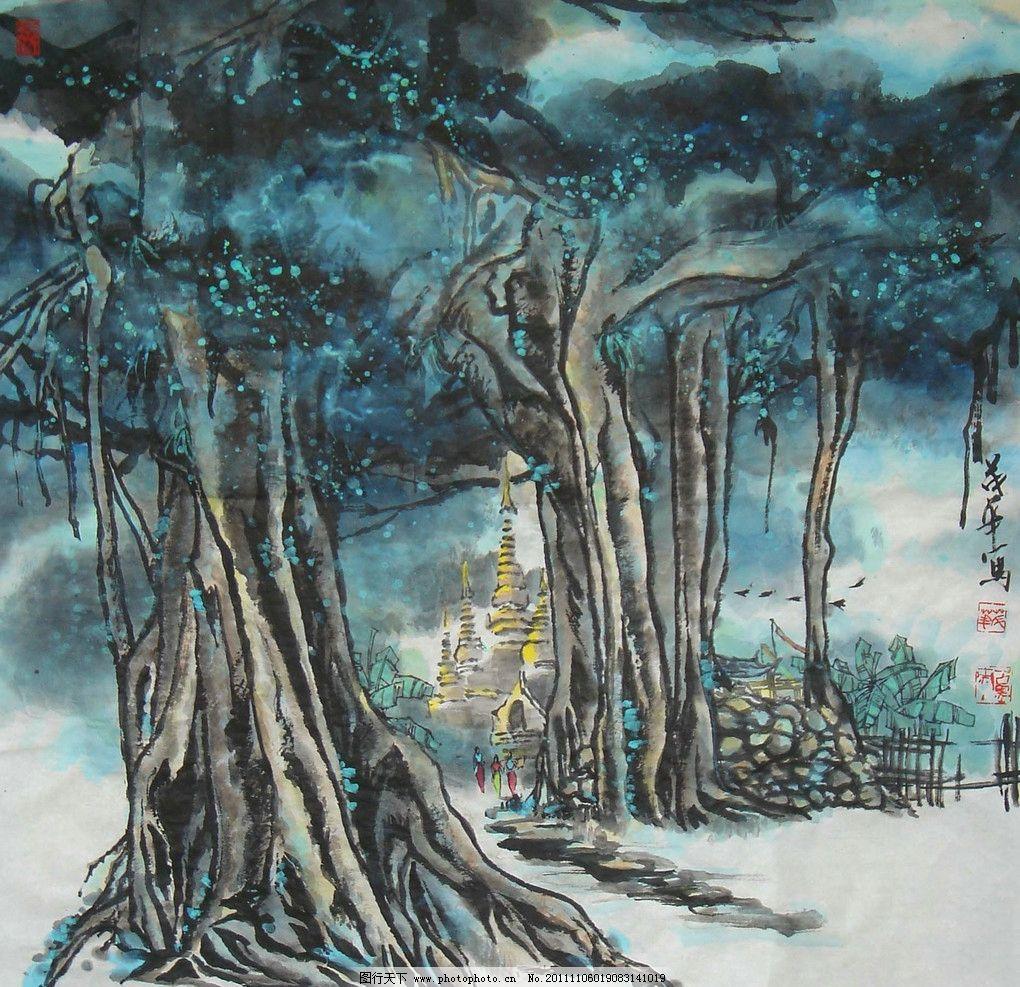 树林里的城堡 树林 大树 城堡 人物 美术绘画 水墨树林 国画树林 工笔
