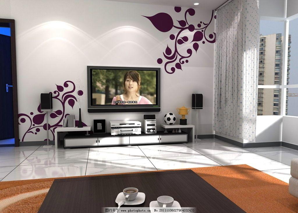 客厅效果图 电视机背景墙 造型 天花      手绘墙 电视柜 茶几 室内