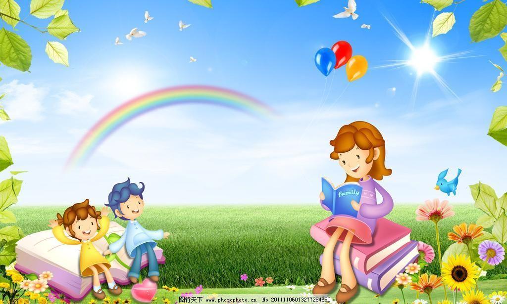 300dpi psd psd设计模板 爱心 白鸽 彩虹 儿童 儿童节 儿童世界 分层