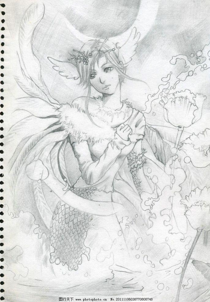 海的女儿 手绘 海的女儿漫画 铅笔画 手绘漫画 美术绘画 文化艺术