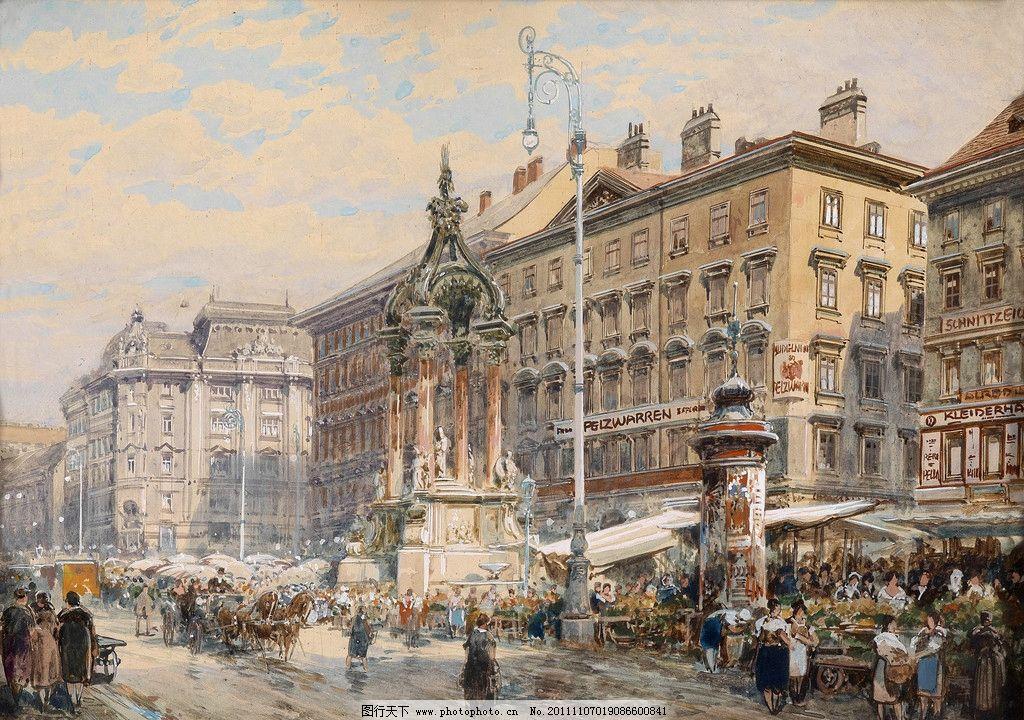 水彩建筑插画 水彩 插画 18至19世纪 路灯 手绘 风景 漫画 建筑 欧洲