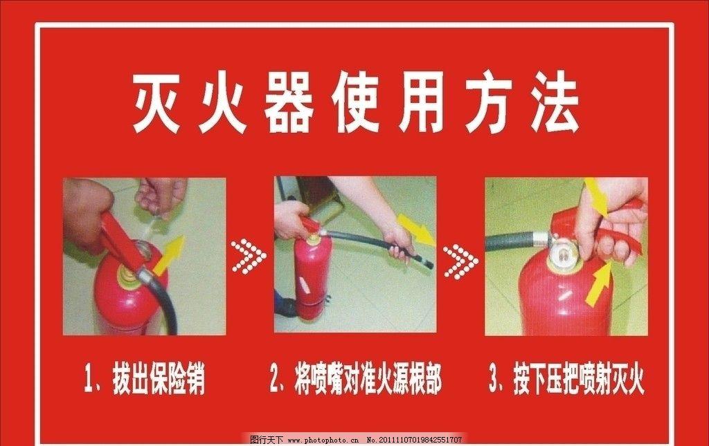 消防 消防器材 1024_645