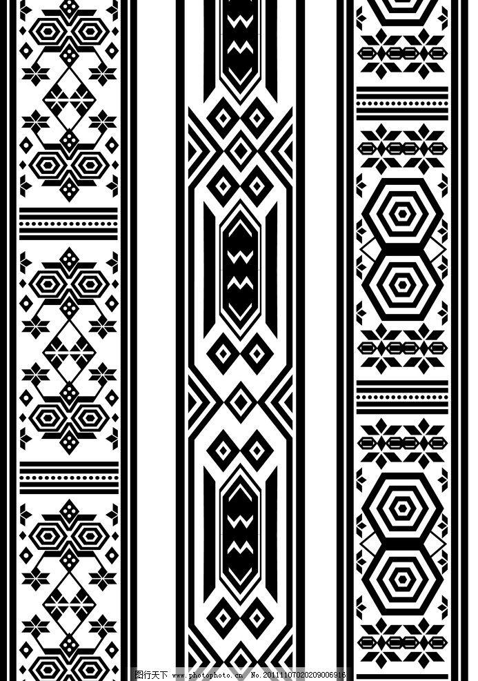 中国几何传统纹样图片