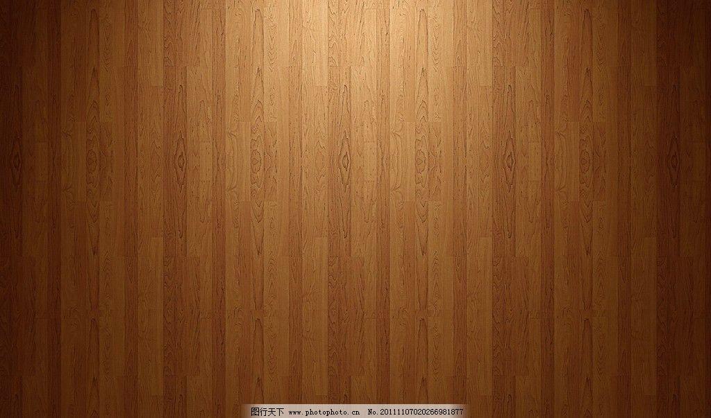 木质贴图图片
