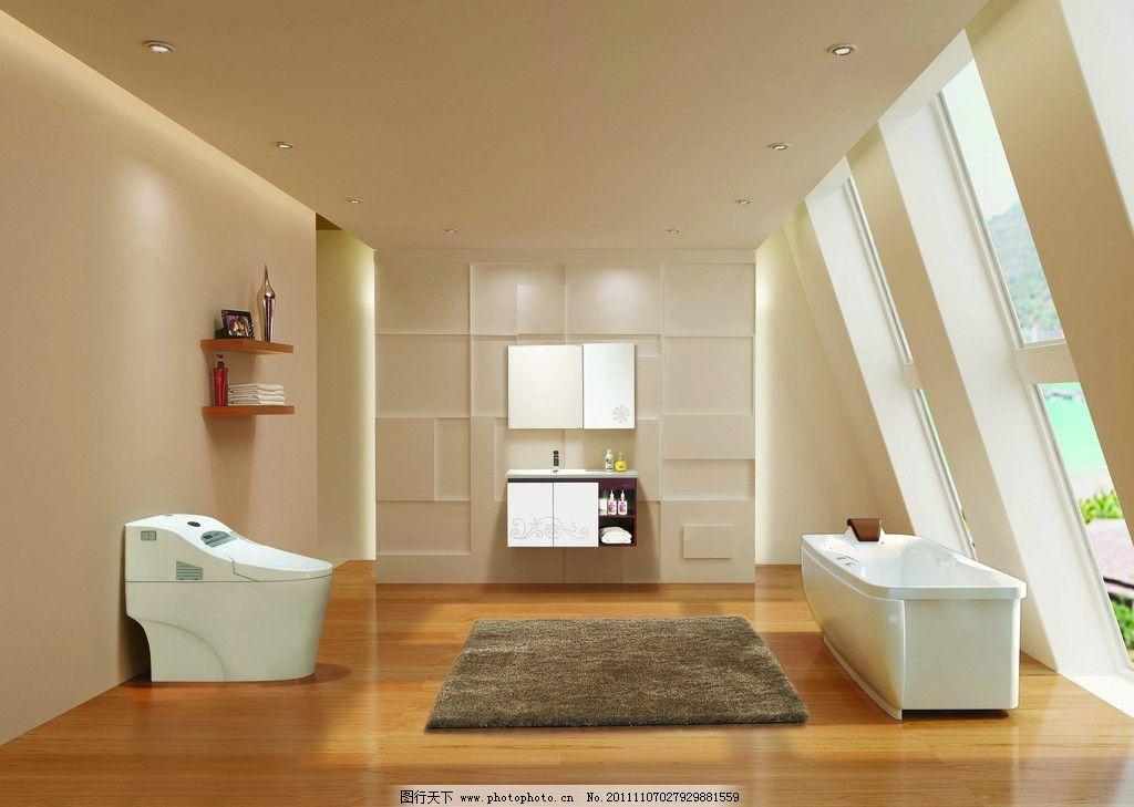 马桶 暖色 龙头 卫浴 浴室柜 浴缸 阳光 地板 智能马桶 套间