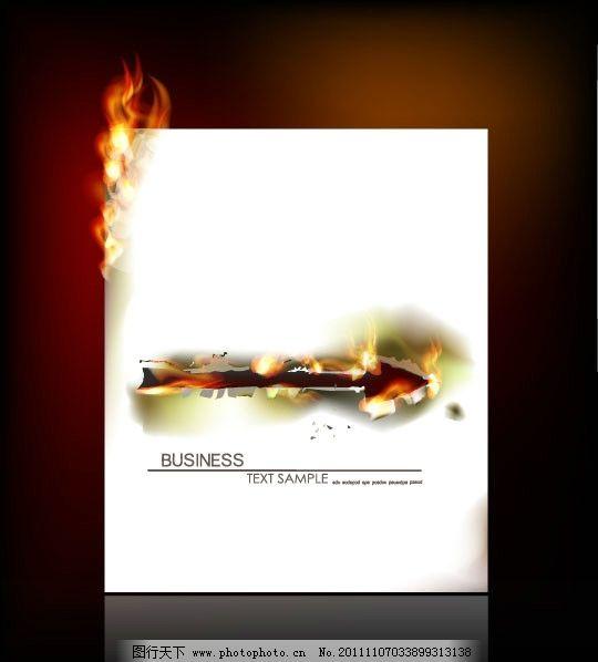 燃烧的纸张 燃烧 纸张 火焰 边框 火苗 火光 烟雾 火花 烈焰 熊熊燃烧