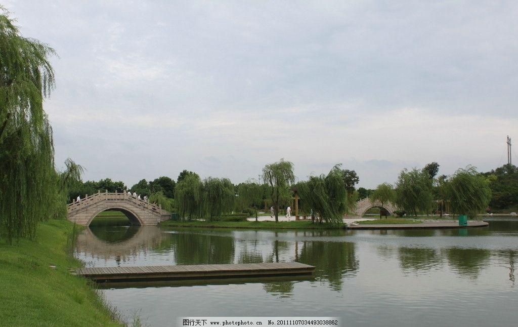 公园风景 公园 山水 拱桥 绿树 草地 倒影 树木 风景 旅游 山水风景