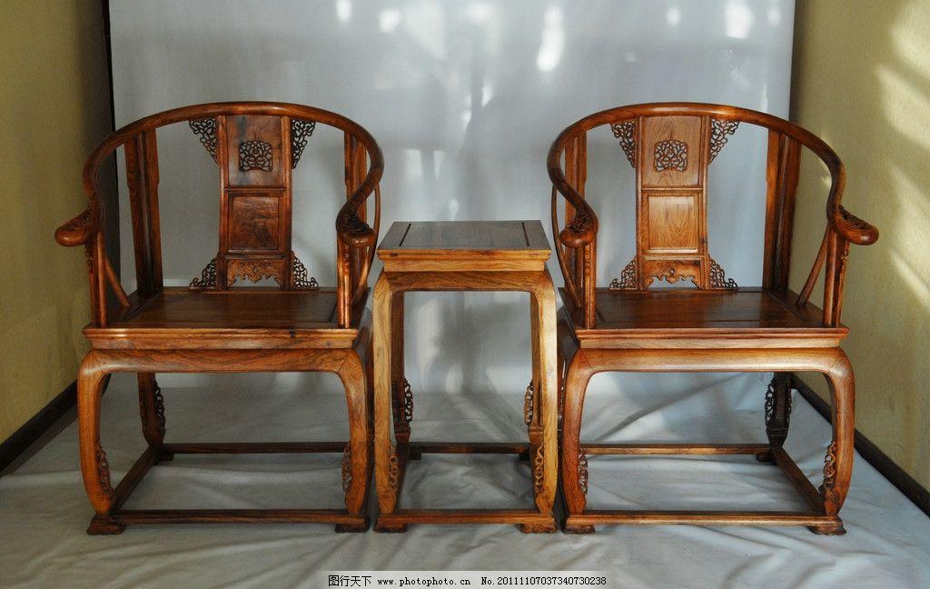 红木椅 椅子 家具 茶几 架子 古董家具 红木茶几 雕刻 镂空