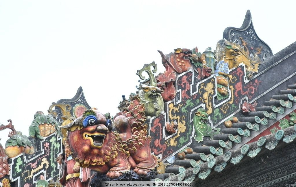 特色建筑 陈家祠 岭南 古代建筑 广东 广州 石狮子 古图案 祥云