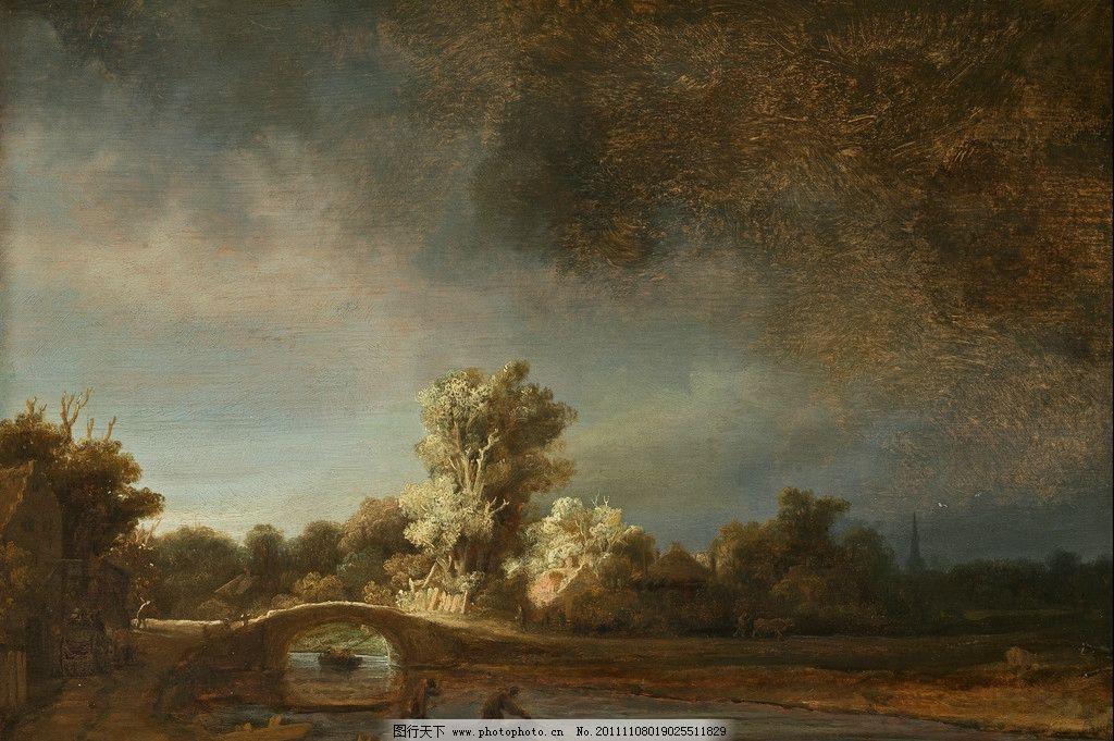 伦勃朗 风景 外国油画 大师作品 经典油画 风景油画 小桥 河流