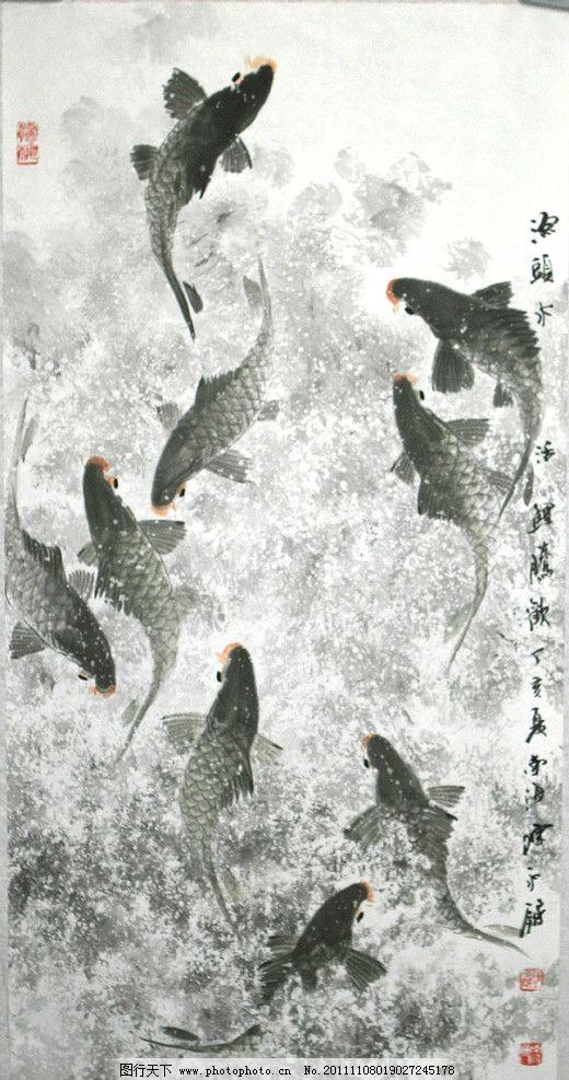 鲤鱼 水墨鲤鱼 国画鲤鱼 工笔画 美术绘画 鱼类 水墨画 鱼群 jpg 绘画