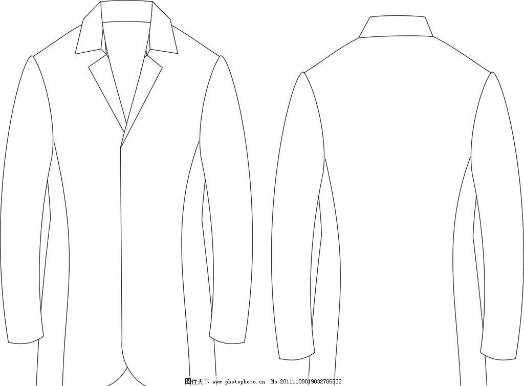 男式风衣模板 服装 男装 服装设计 服装款式 美术绘画 矢量