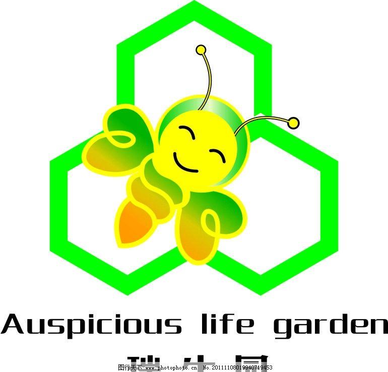 蜂蜜标志 蜜蜂 蜂房 可爱小密蜂