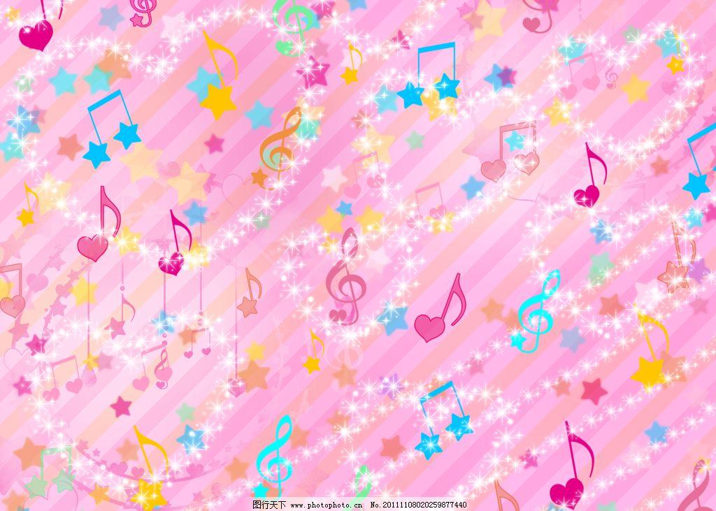可爱信纸 可爱 粉色 爱心