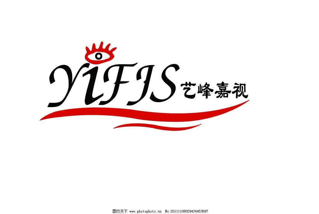 文化传媒标志图片_logo设计_广告设计_图行天下图库
