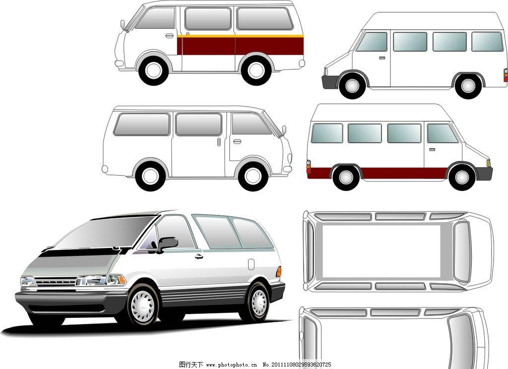 汽车 公交车 手绘 车子 矢量