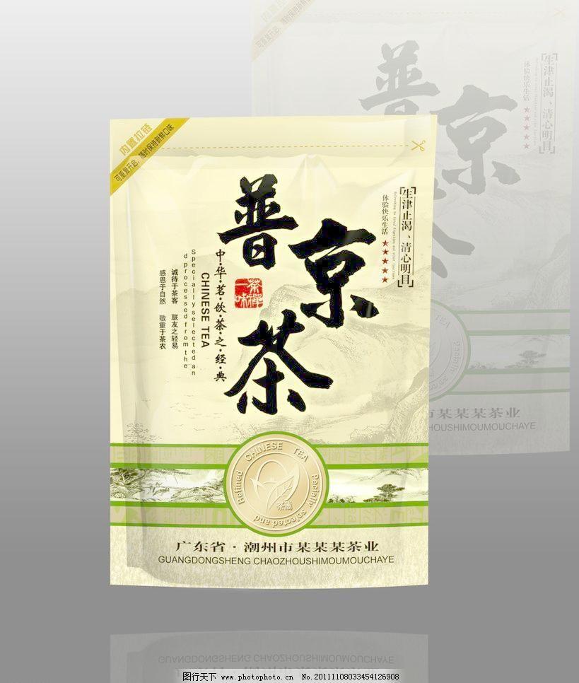 茶叶 包装 包装素材下载 茶叶包装 底纹 风景 广告设计模板 包装模板