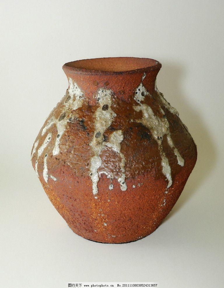 陶罐 古代陶器