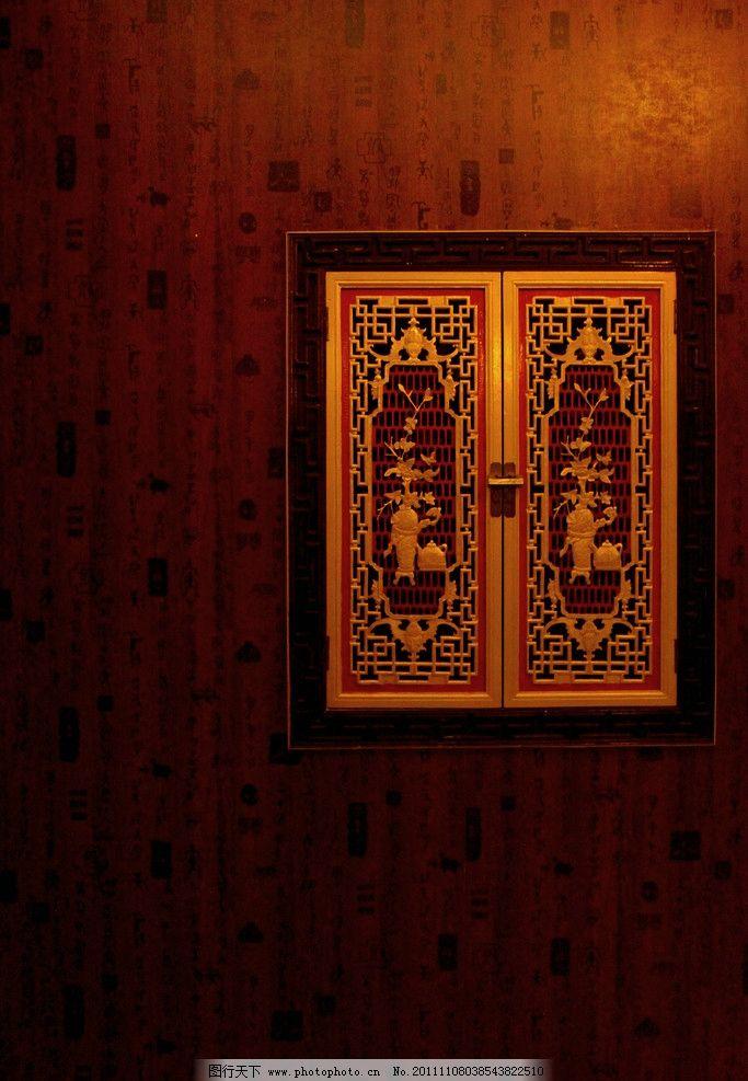 窗户 中国传统 木墙 底纹 纹理 地产 摄影