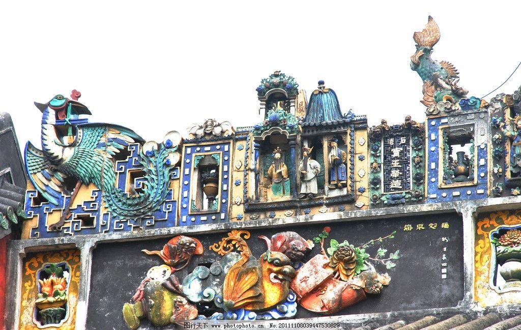 特色建筑 陈家祠 雕刻 岭南 古代建筑 飞禽走兽 广东 广州 石雕