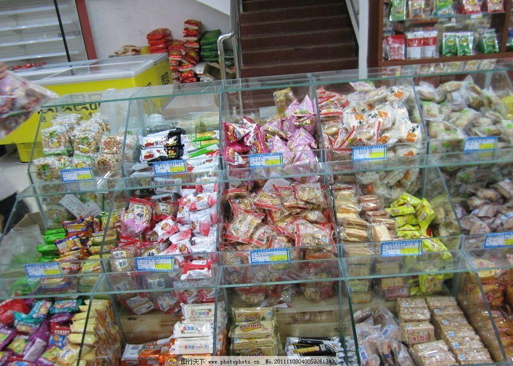 超市货物图片