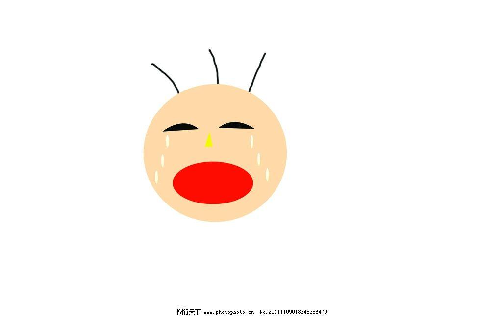 卡通 三毛 小孩 哭泣 动漫人物 动漫动画 设计 72dpi jpg