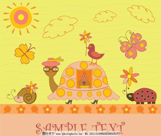 可爱卡通动物背景 可爱 卡通 动物 插画 手绘 乌龟 蜗牛 小鸟 太阳 白