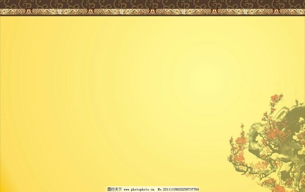 复古背景 学校展板底图 花纹 树木 花 背景 背景底纹 底纹边框 设计 1