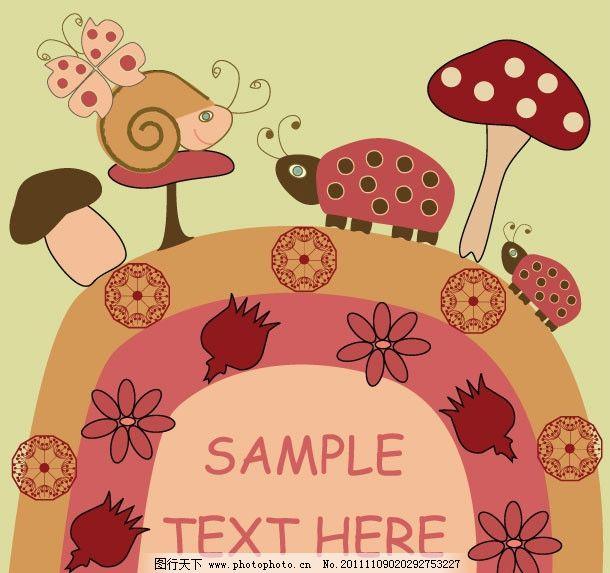 可爱插画蝙蝠背景图片,乌龟手绘宝宝动物花蜗牛卡通吃奶图片