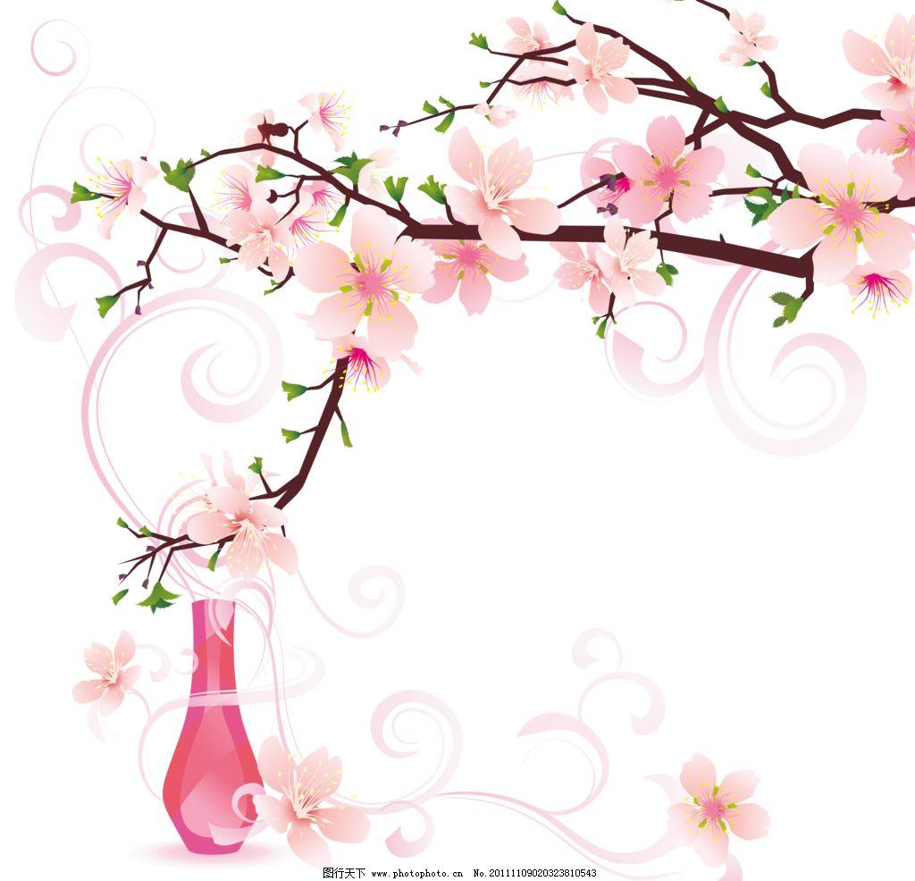 花瓶梅花花纹素材图片