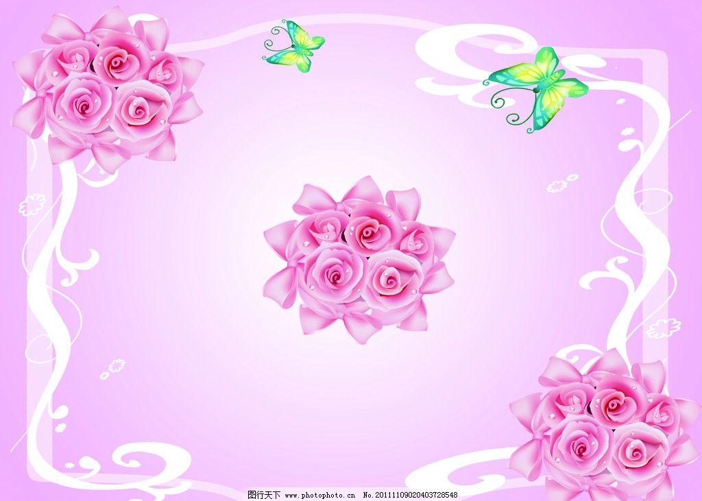 浪漫玫瑰 蝴蝶 玫瑰 玫瑰花 花朵 边框 底纹 花边 边框相框 底纹边框