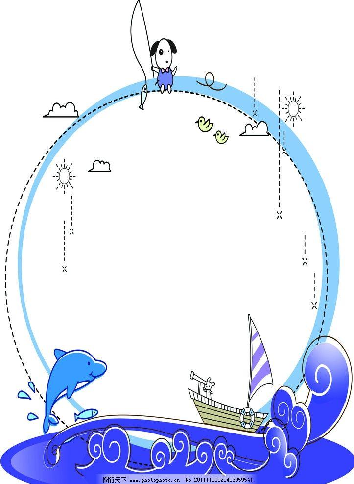 ppt背景图片动物海豚