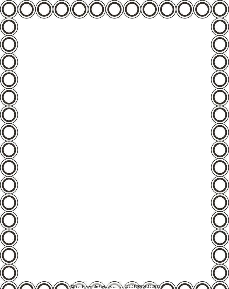 ppt 背景 背景图片 边框 模板 设计 相框 782_987 竖版 竖屏