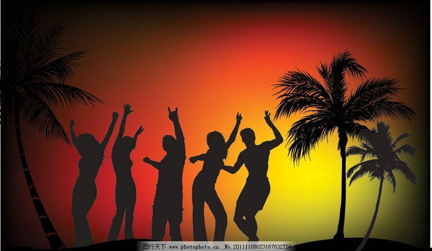 沙滩 椰子树 美女 帅哥 舞蹈 跳舞 激情 人群 人物 剪影 矢量 人物