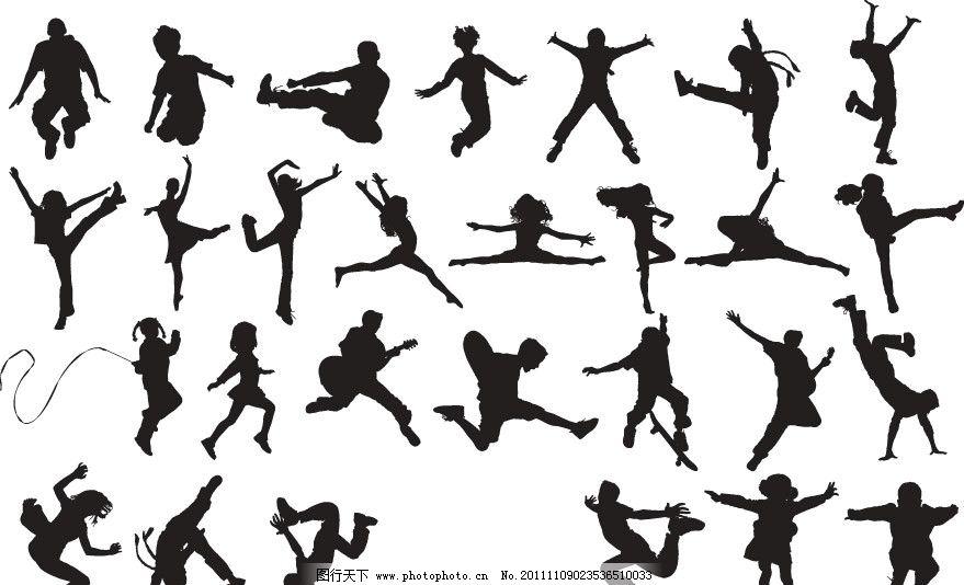 小学体育跳跃教学设计