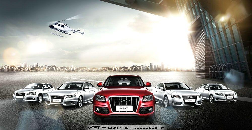 汽车广告海报 汽车广告 汽车海报 汽车 飞机 气派 汽车设计广告 大气