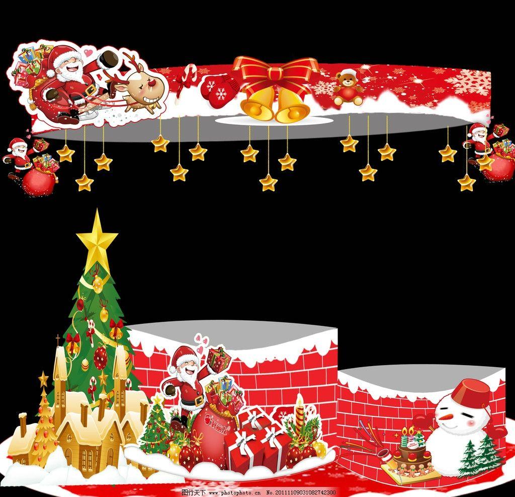 圣诞堆头 礼物 星星 圣诞老人 美丽 冬天 可爱 其他模版 广告设计模板