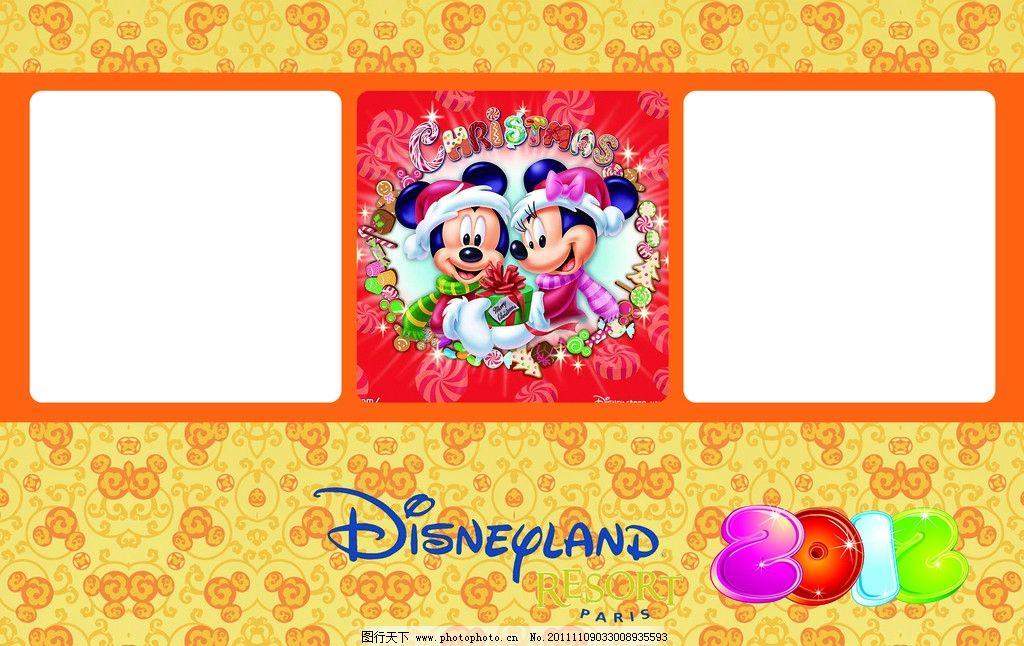 2012年台历 迪士尼模板图片图片